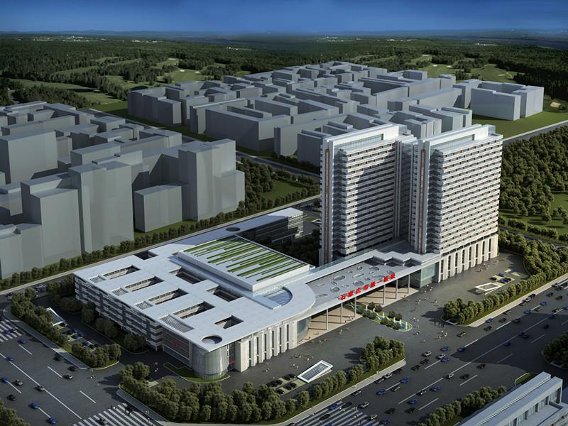 石家庄市第一医院第一人民医院搬迁工程