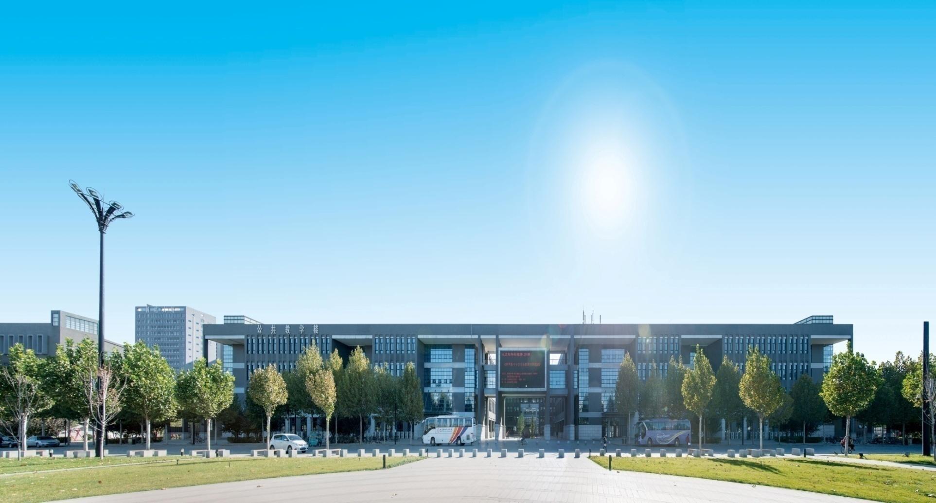 必威体育betwayapp安卓师范大学公共教学楼