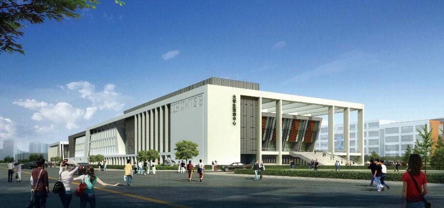 石家庄学院新校区续建项目